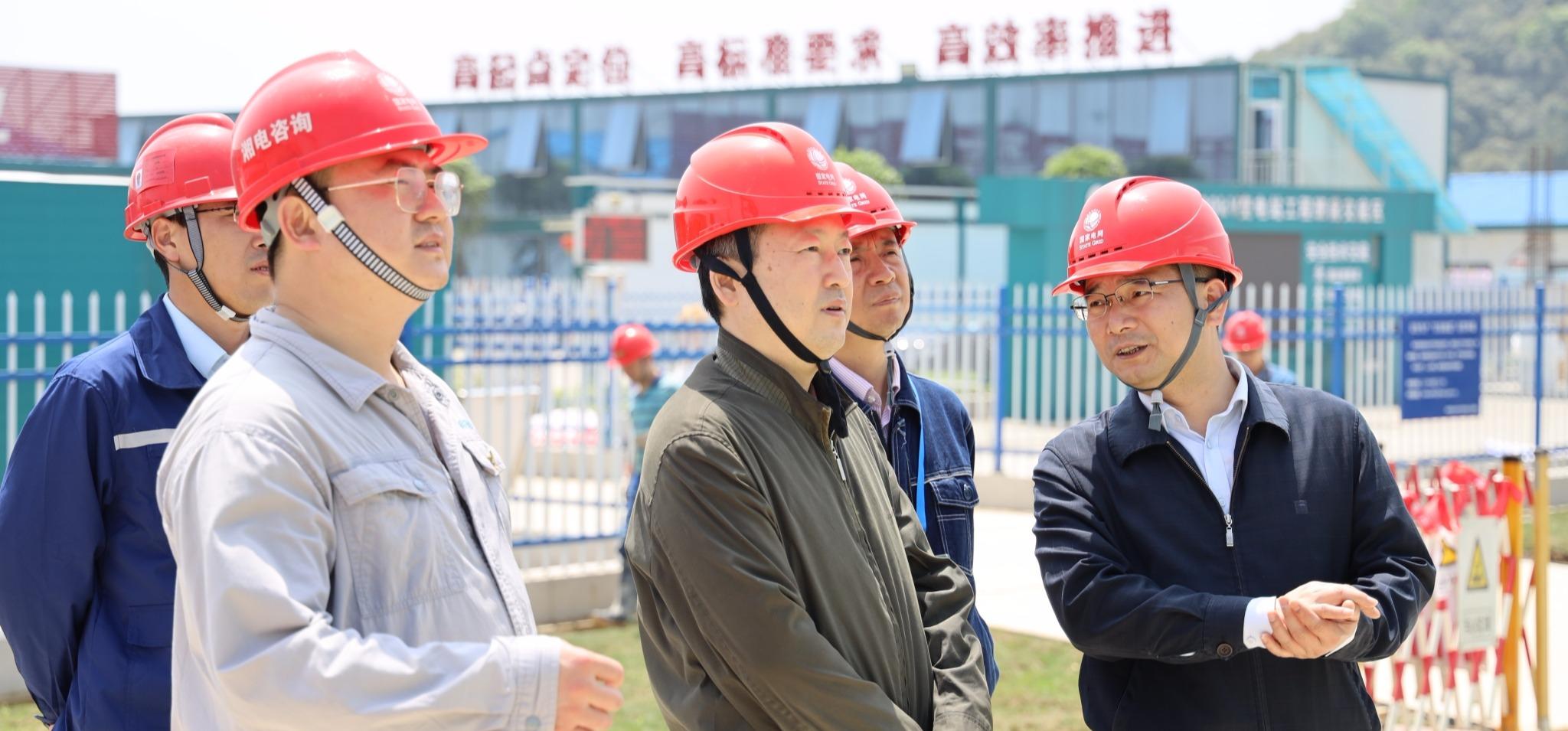 湖南能源监管办开展节前电力安全生产现场督查