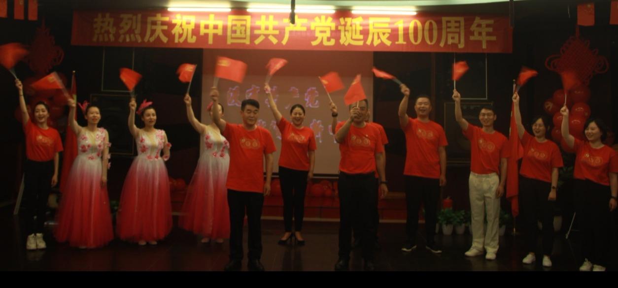 """湖南能源监管办举办""""传唱红色旋律、传承初心使命""""文艺汇演活动"""